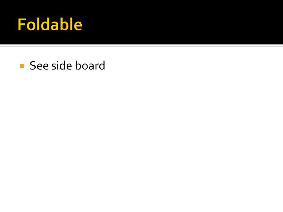 See side board