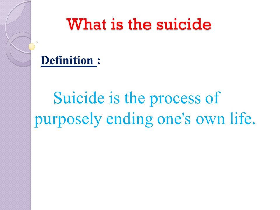 I t is of vital importance to establish the extent to which the client intended to complete the suicidal act and the Beck Intent Scale is a useful instrument for this purpose.