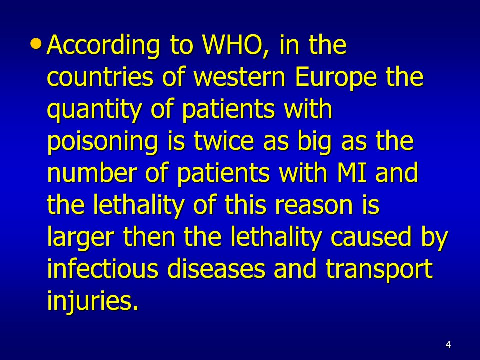 15 The serious poisoning of CO develops, when the level of carboxyhemoglobin is 60-90%.