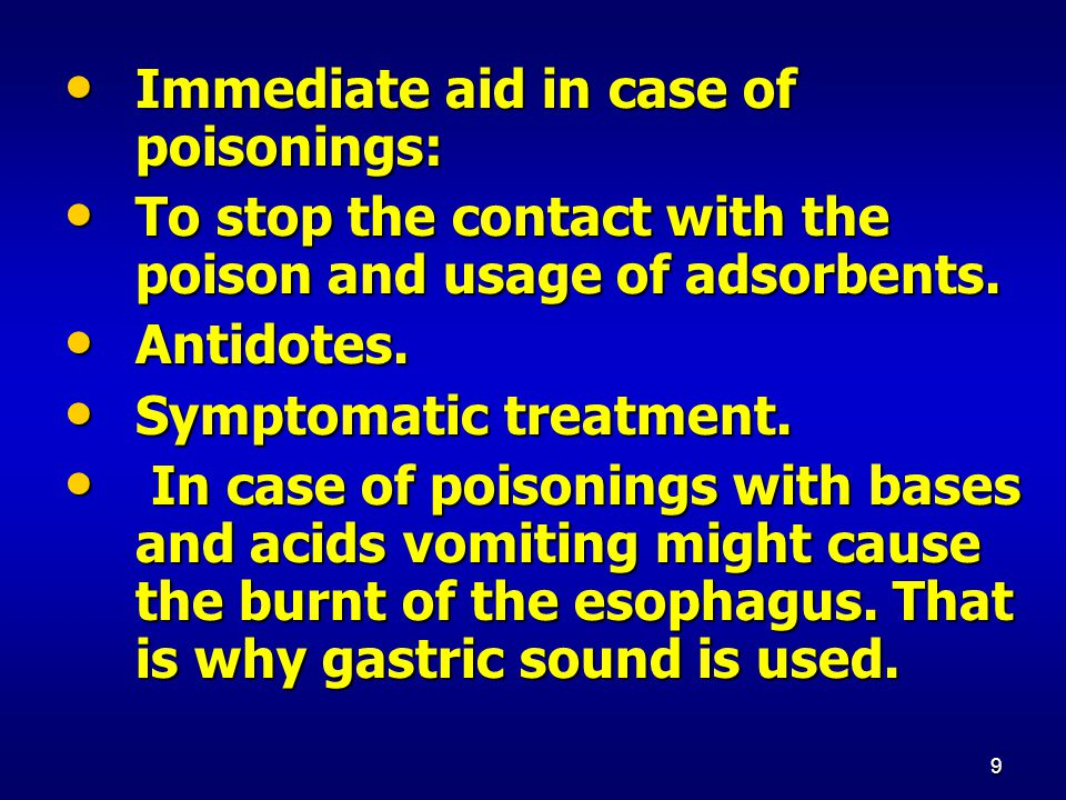 10 Forced diuresis is the most common method of conservative therapy in case of poisonings.