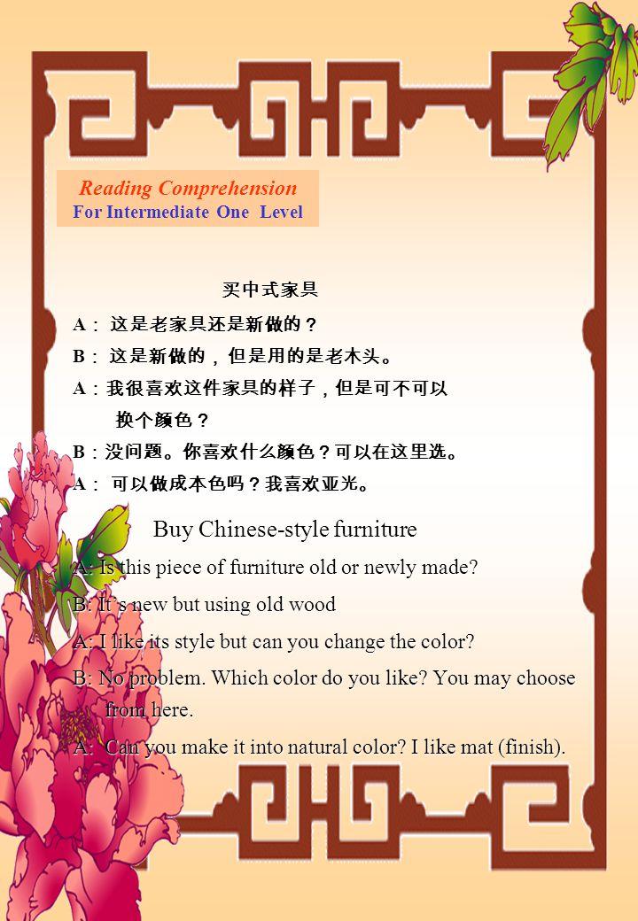 Modern Mandarin Newsletter Making Learning Mandarin Fun No 9 July 2005 Reading Comprehension For Beginner One Level M ǎ i zh ō ng shì ji ā jù A: Zhè shì l ǎ o ji ā jù hái shì x ī n zu ò de.