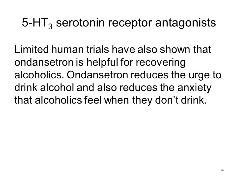 5-HT 3 serotonin receptor antagonists Limited human trials have also shown that ondansetron is helpful for recovering alcoholics.