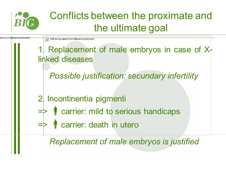 Conflicts between the proximate and the ultimate goal 1.
