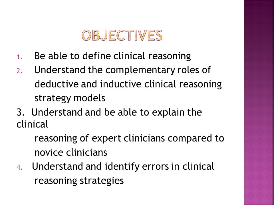  Hypothesis Oriented  HOAC method provides a good algorithm to use for reflection of clinical practice.