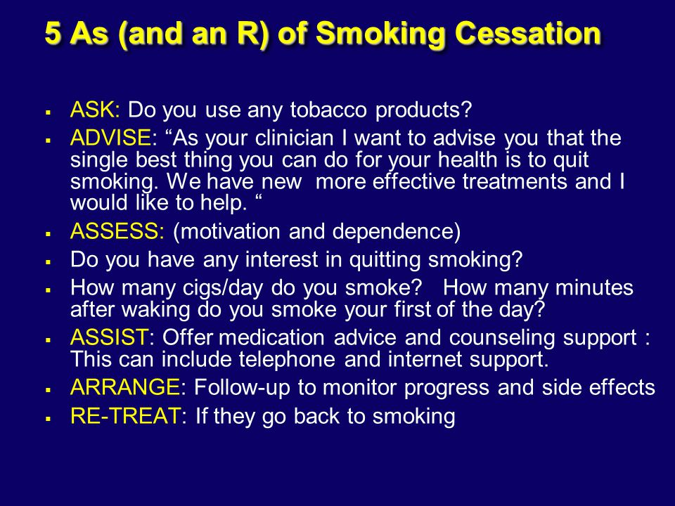 5 As (and an R) of Smoking Cessation  ASK: Do you use any tobacco products.