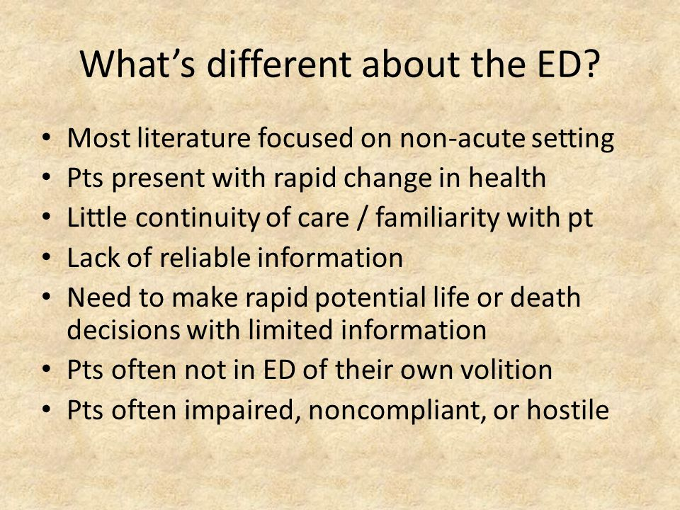 What's different about the ED.