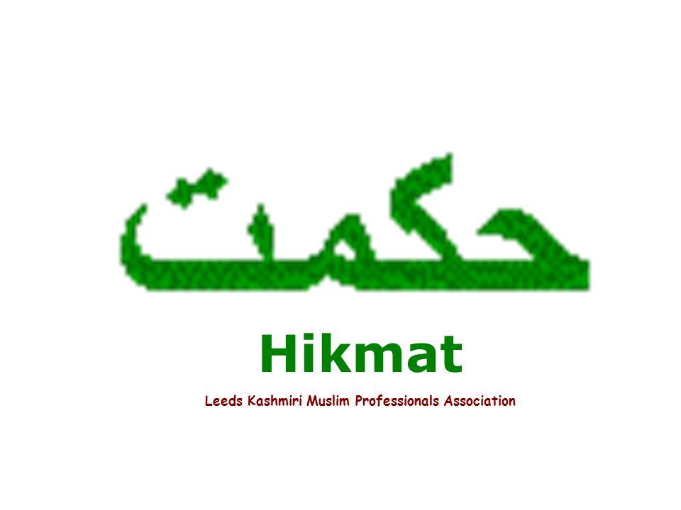 Hikmat Leeds Kashmiri Muslim Professionals Association