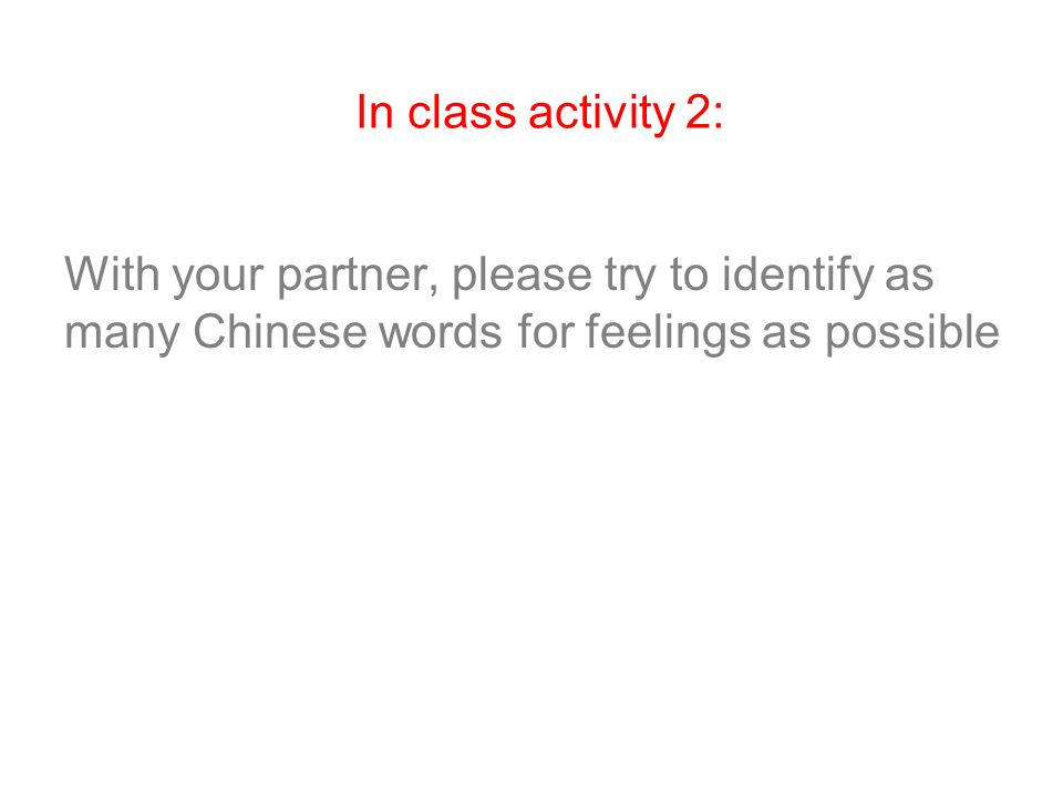 In class activity 2: With your partner, please try to identify as many Chinese words for feelings as possible