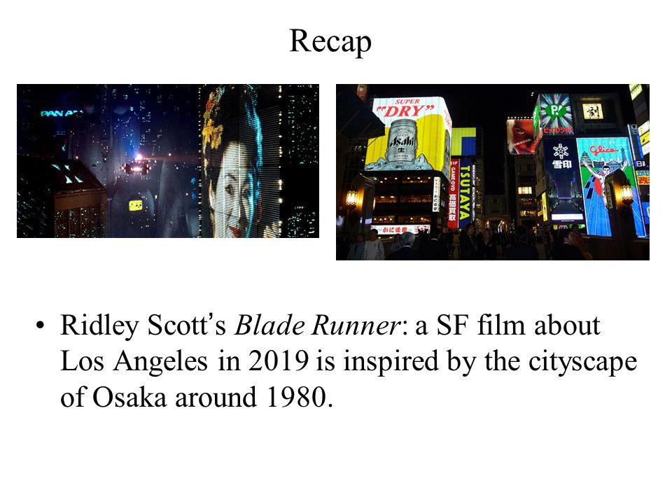 cloudland Blade Runner cloudlandBlade Runner