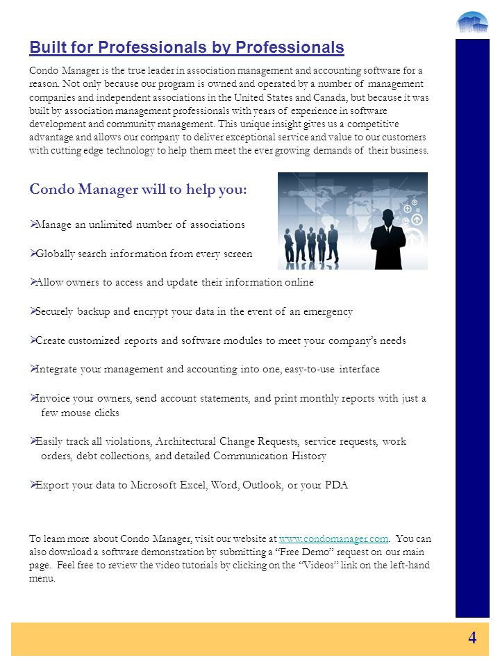 Condo Manager is the true leader in association management and accounting software for a reason.