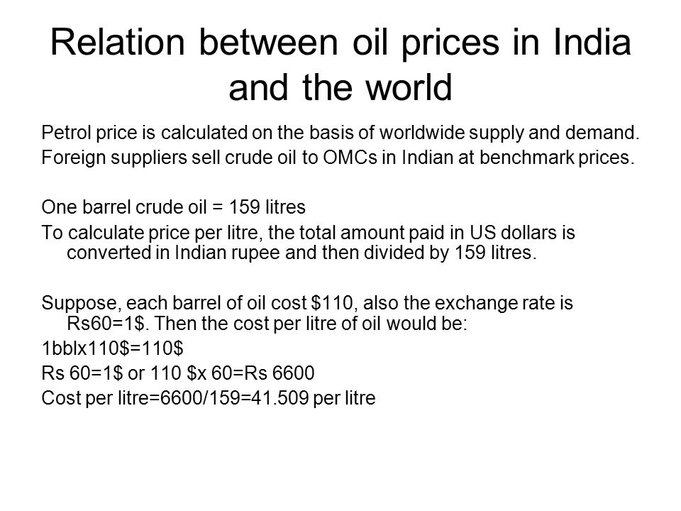 Relation between oil prices in India and the world Petrol price is calculated on the basis of worldwide supply and demand.