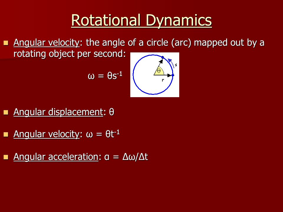 Rotational Dynamics Moment of Inertia: Inertia = objects have a degree of reluctance to move.