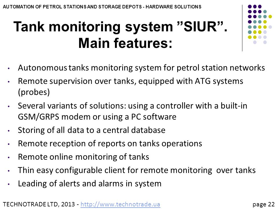 """AUTOMATION OF PETROL STATIONS AND STORAGE DEPOTS - HARDWARE SOLUTIONS Tank monitoring system """"SIUR"""". Main features: Autonomous tanks monitoring system"""