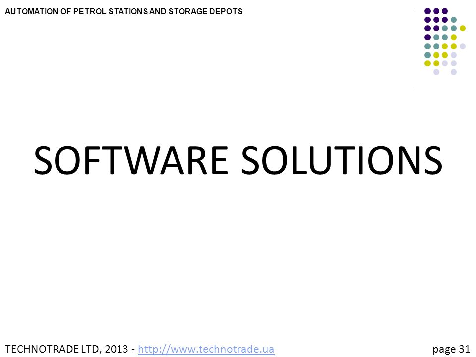 AUTOMATION OF PETROL STATIONS AND STORAGE DEPOTS SOFTWARE SOLUTIONS TECHNOTRADE LTD, 2013 - http://www.technotrade.ua page 31http://www.technotrade.ua