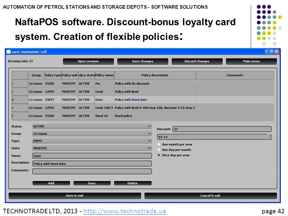 AUTOMATION OF PETROL STATIONS AND STORAGE DEPOTS - SOFTWARE SOLUTIONS NaftaPOS software. Discount-bonus loyalty card system. Creation of flexible poli