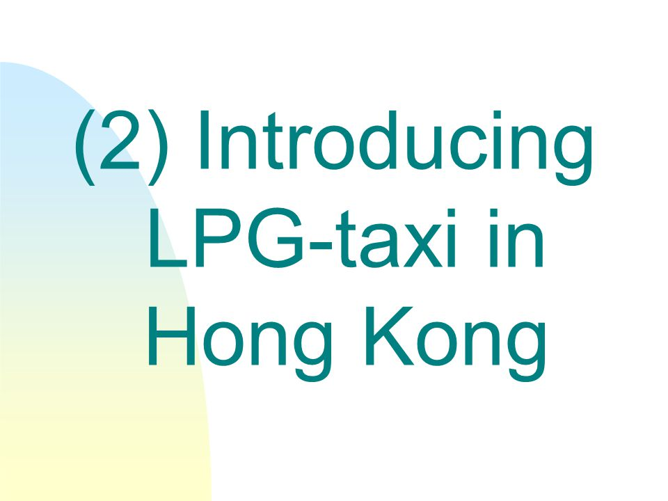 (2) Introducing LPG-taxi in Hong Kong
