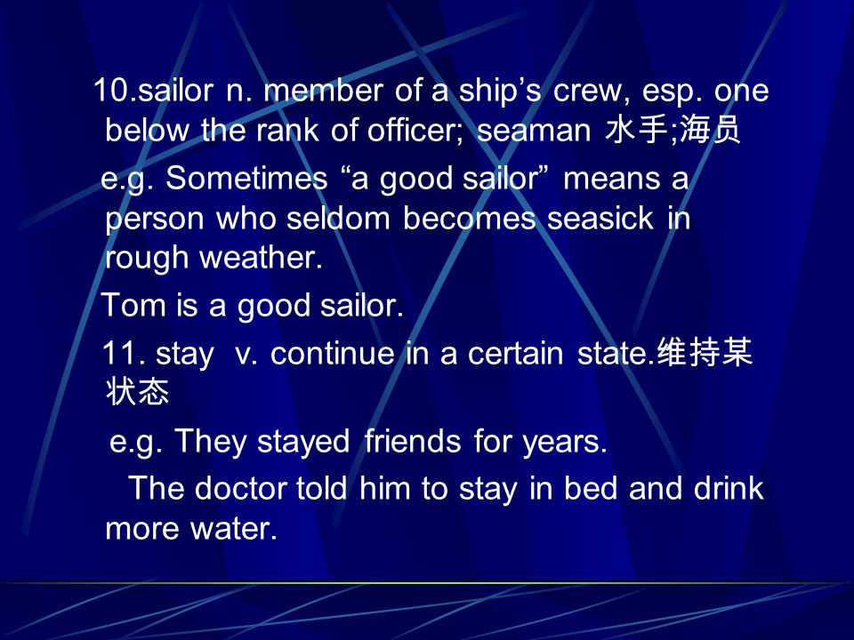 10.sailor n. member of a ship's crew, esp. one below the rank of officer; seaman 水手 ; 海员 e.g.