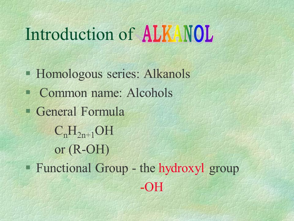-Different Source can make different Alcoholic drinks.