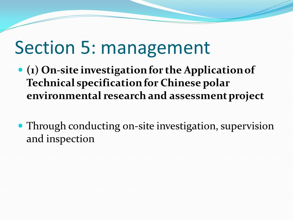 Section 5: management (1) On-site investigation for the Application of Technical specification for Chinese polar environmental research and assessment project Through conducting on-site investigation, supervision and inspection