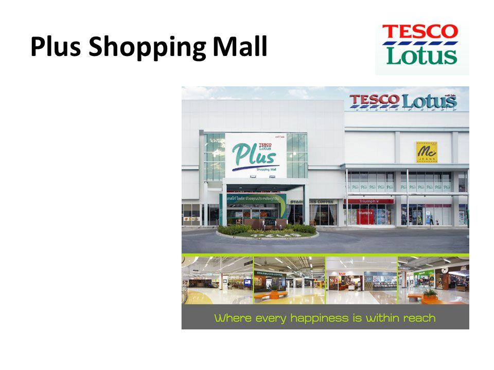 Plus Shopping Mall