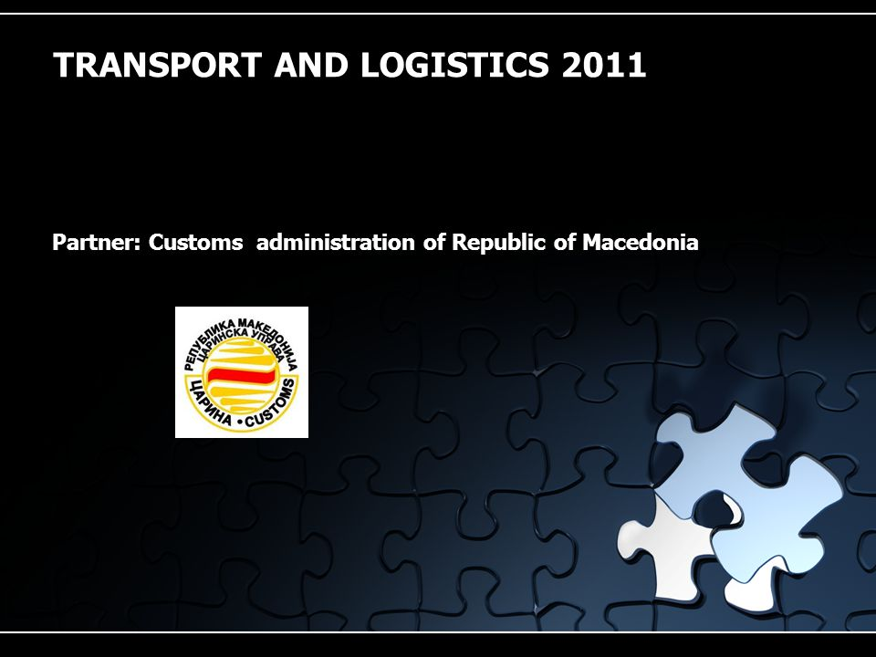 Partner: Customs administration of Republic of Macedonia