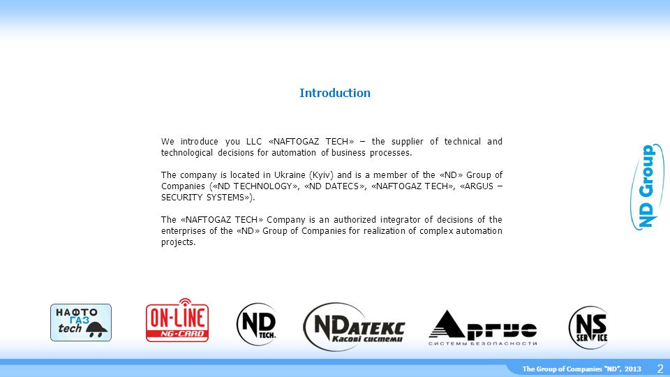 The Group of Companies ND , 2013 Introduction 2 We introduce you LLC «NAFTOGAZ TECH» – the supplier of technical and technological decisions for automation of business processes.