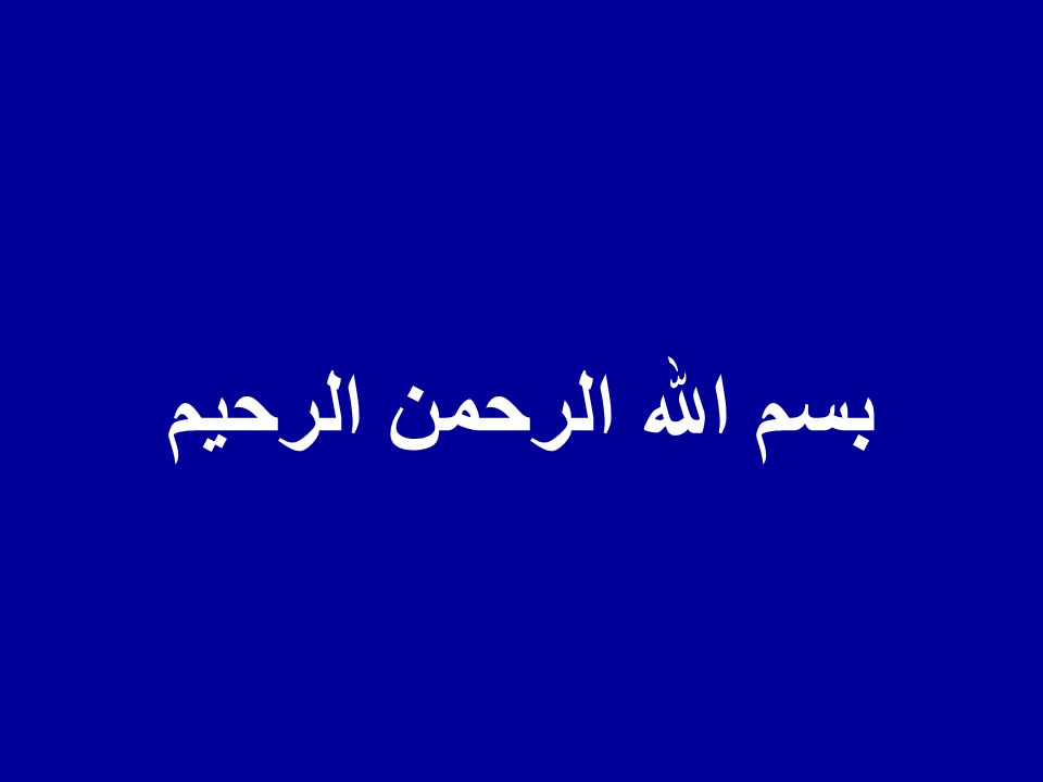 Dr. Fathi El Sewi