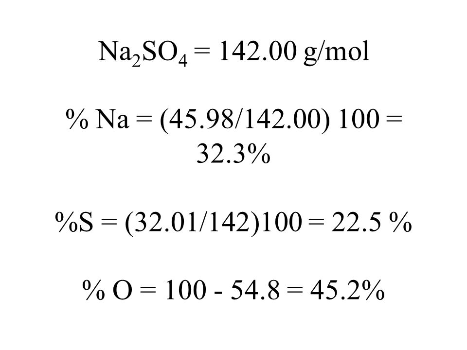 A sample of sodium chloride is 25.00 grams. Calculate the mass of sodium in the sample.