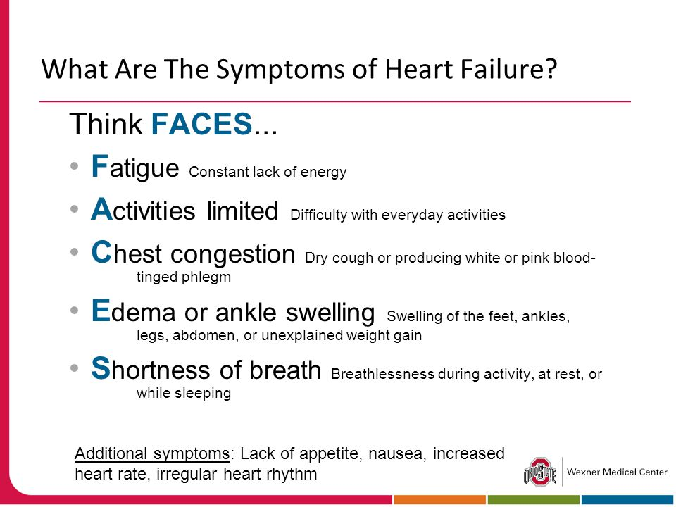 What Are The Symptoms of Heart Failure. Think FACES...