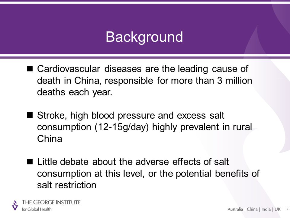 22 Background Cardiovascular diseases are the leading cause of death in China, responsible for more than 3 million deaths each year.