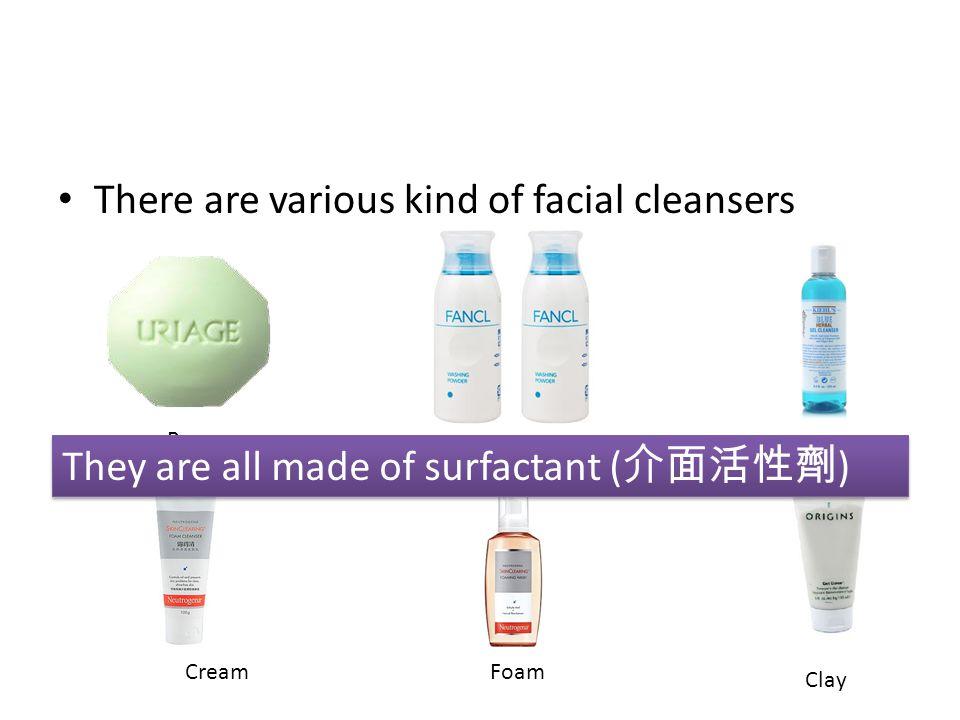 Cleansing Bar v.s.