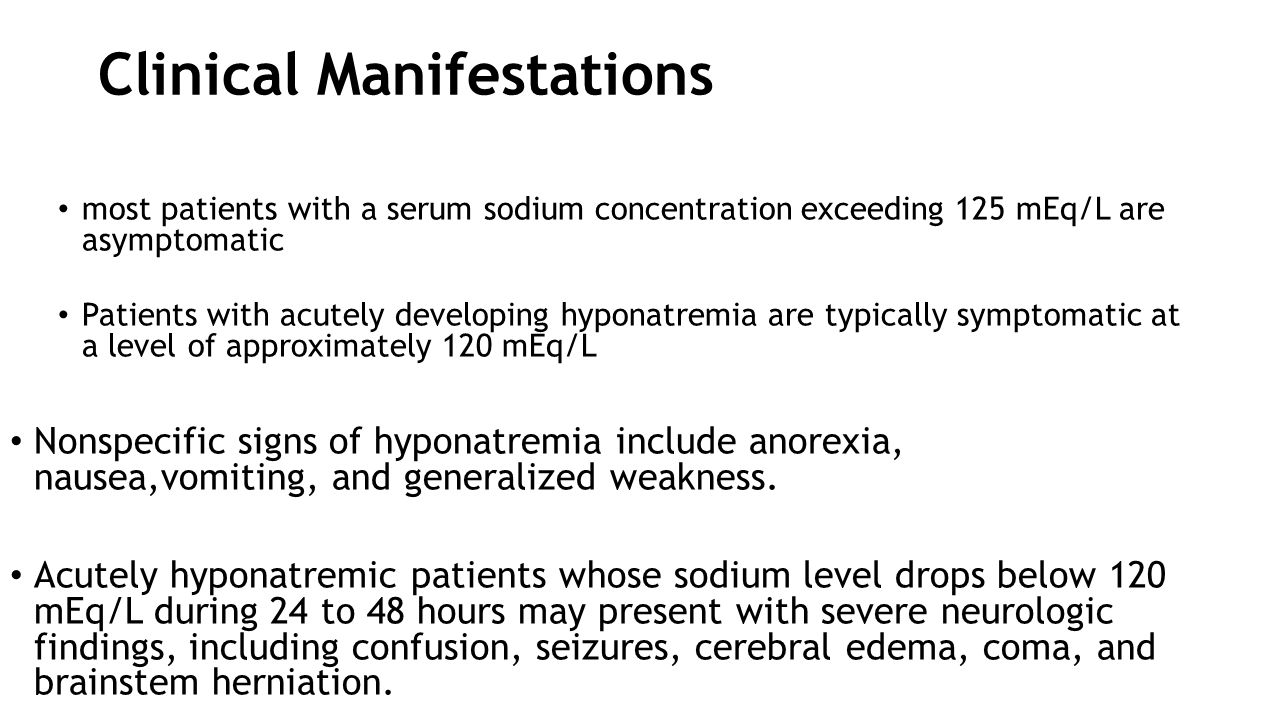 Clinical Manifestations most patients with a serum sodium concentration exceeding 125 mEq/L are asymptomatic Patients with acutely developing hyponatr