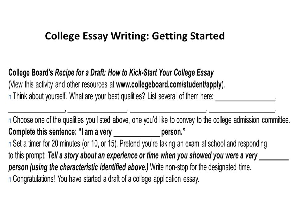 College Essay Writing: Getting Started