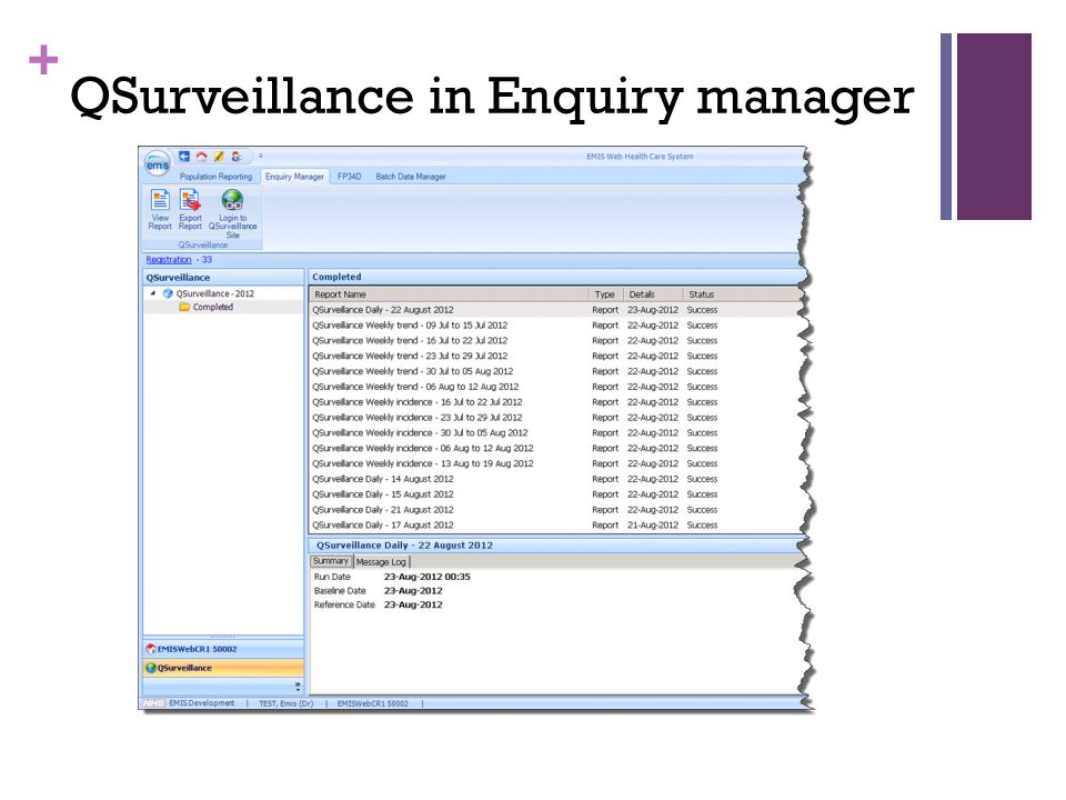 + QSurveillance in Enquiry manager