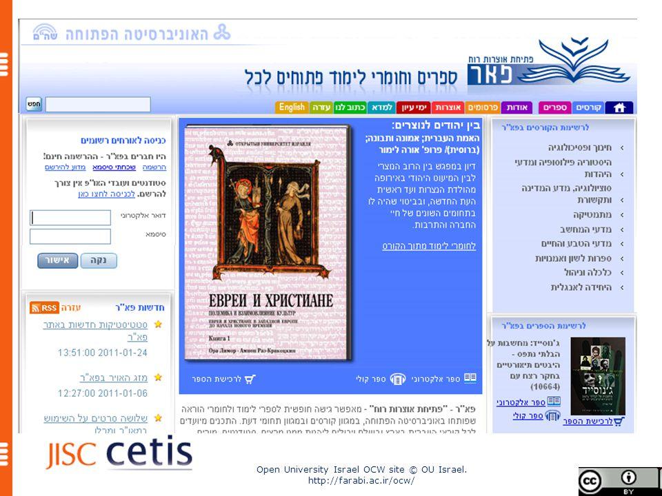 Open University Israel OCW site © OU Israel. http://farabi.ac.ir/ocw/