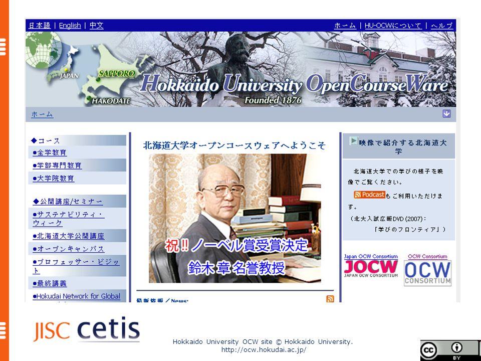 Hokkaido University OCW site © Hokkaido University. http://ocw.hokudai.ac.jp/