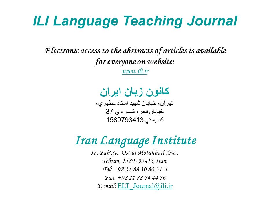 ILI Language Teaching Journal Electronic access to the abstracts of articles is available for everyone on website: www.ili.ir كانون زبان ايران تهران،