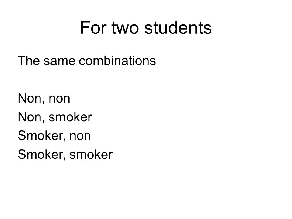 For two students The same combinations Non, non Non, smoker Smoker, non Smoker, smoker