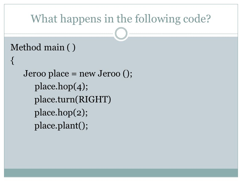 What happens in the following code.