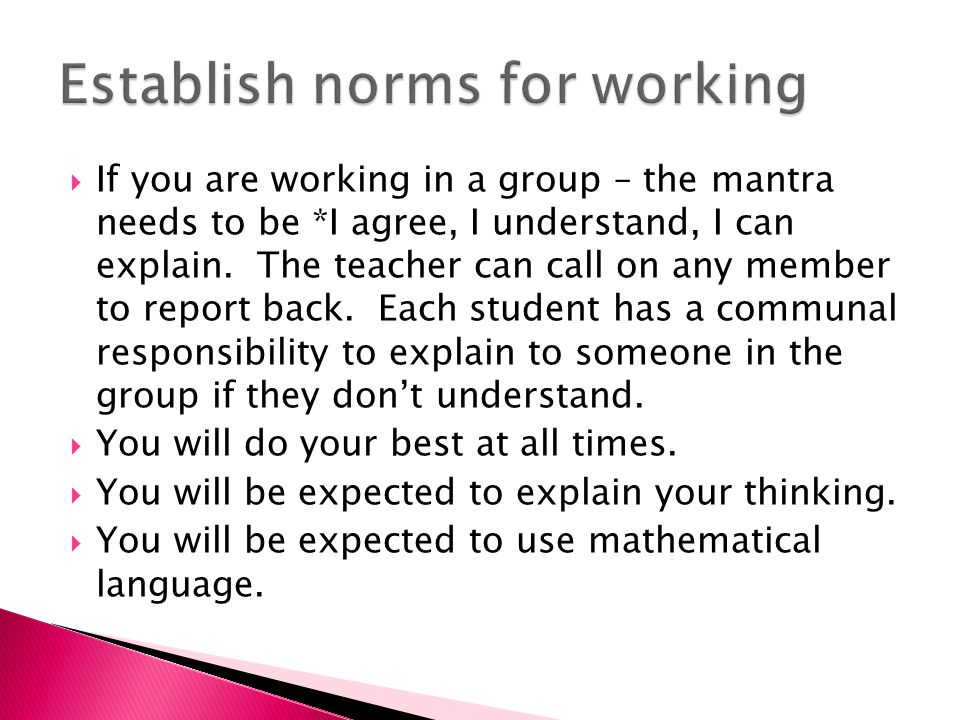  If you are working in a group – the mantra needs to be *I agree, I understand, I can explain.