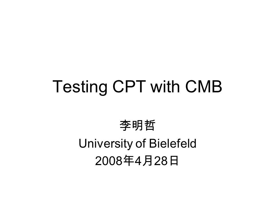 Testing CPT with CMB 李明哲 University of Bielefeld 2008 年 4 月 28 日