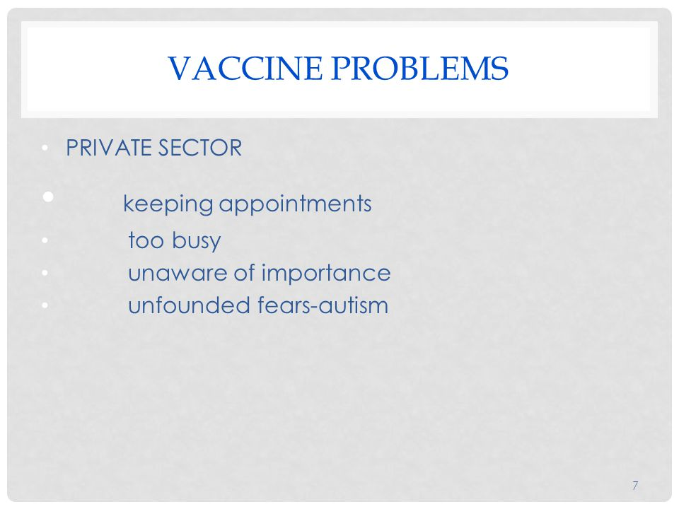 VACCINE PROBLEMS CONSUMER DRIVEN HEALTH PLANS HIGH DEDUCTABLE PATIENT'S RESPONSIBILITY PRIORITIES.