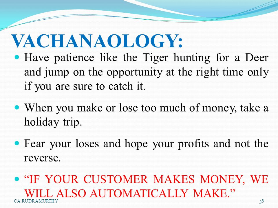 VACHANAOLOGY: Have patience like the Tiger hunting for a Deer and jump on the opportunity at the right time only if you are sure to catch it. When you