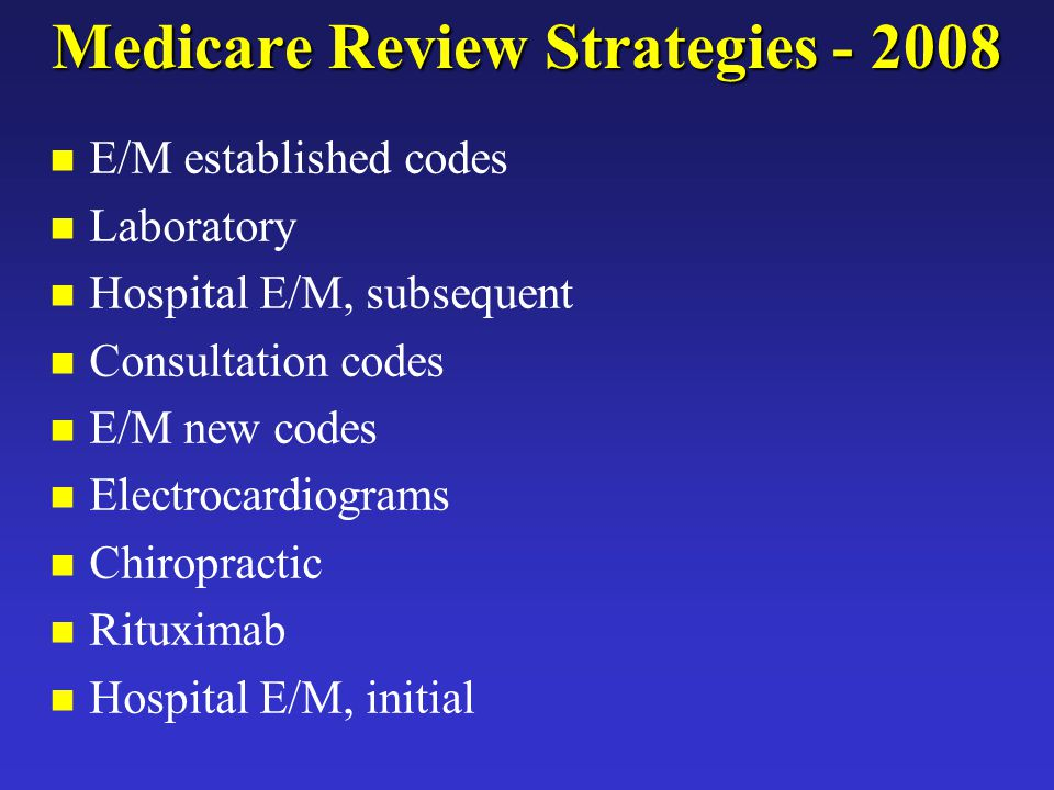 JAM HIPAA in Bite Sized Chunks n Standards for transactions conducted electronically n Standards to protect privacy of personal health information n Standards to protect security of personal health information when stored electronically n Uniform federal identifiers of providers, health plan, employers and individuals