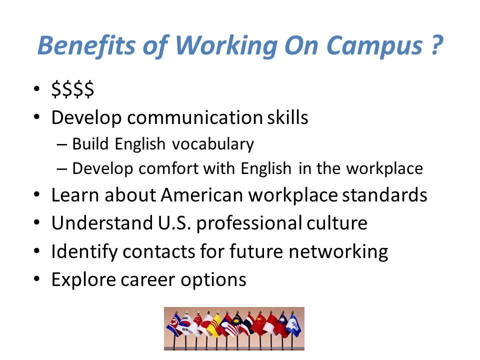 Find a Job On-Campus GWork – GW online job listing service.