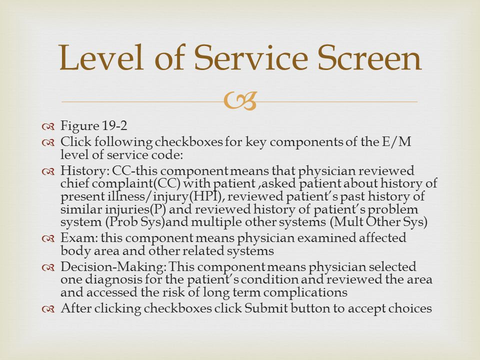   Figure 19-3  Many physicians know the level of CPT service codes without checking the boxes for history, exam, and decision making.