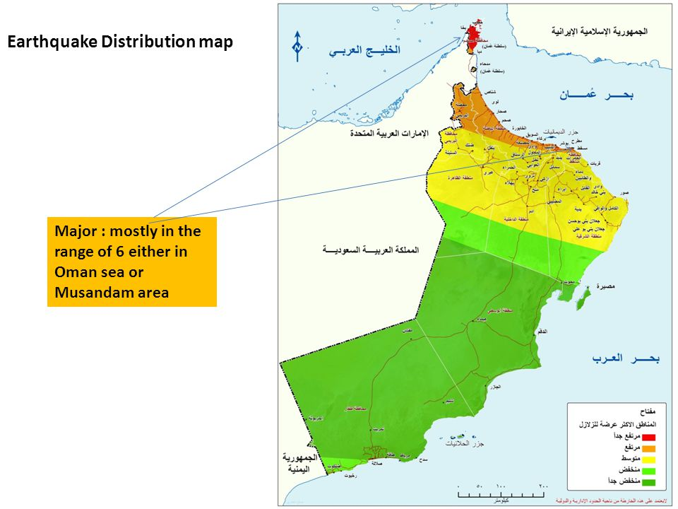 Earthquake Distribution map Major : mostly in the range of 6 either in Oman sea or Musandam area