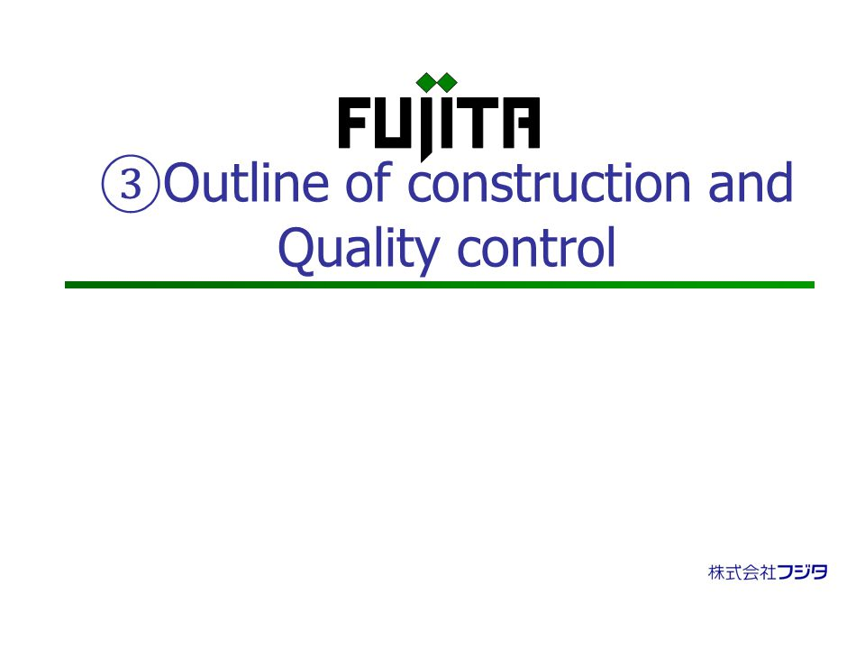 ③ Outline of construction and Quality control