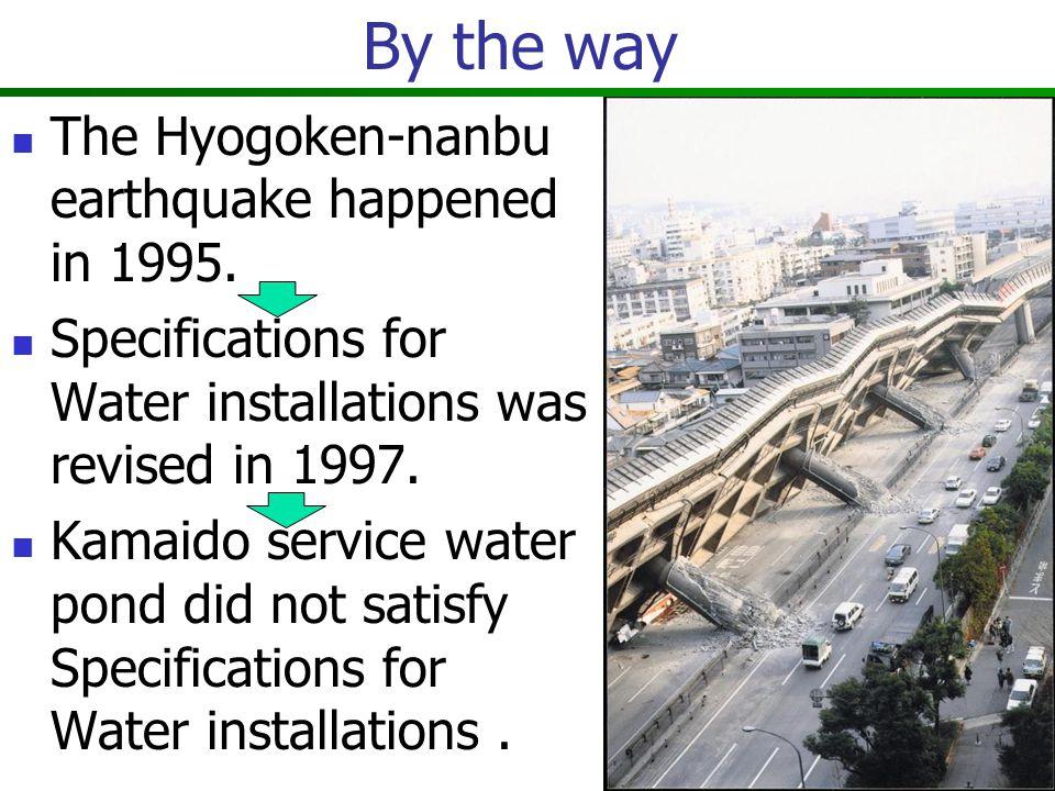 Kamaido service water pond HMP Existing piles 35 ~ 48m φ600mm 38 ~ 48m φ178mm