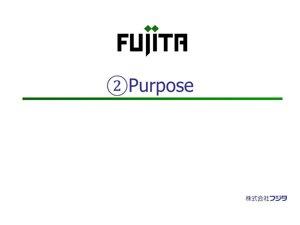 ② Purpose
